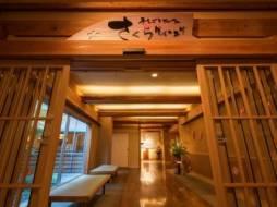 KHB東日本放送「#ハシュカリ」にてご紹介いただきました