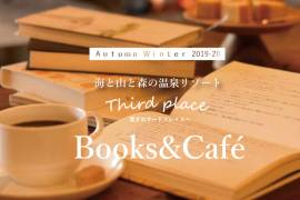 Autumn Winter 2019-20 Books&Café