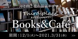 Books&Café