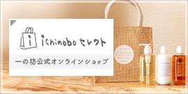 ichinobo select